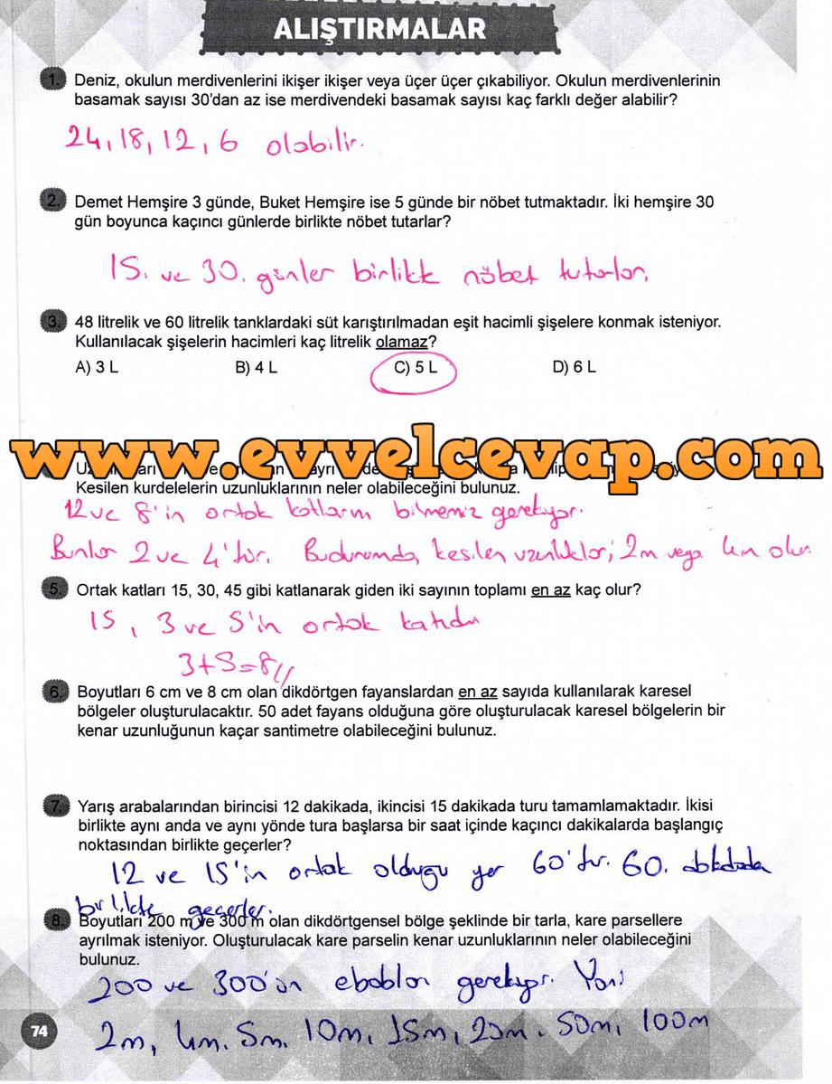 6 Sinif Matematik Meb Yayinlari Ders Kitabi Cevaplari Sayfa 74